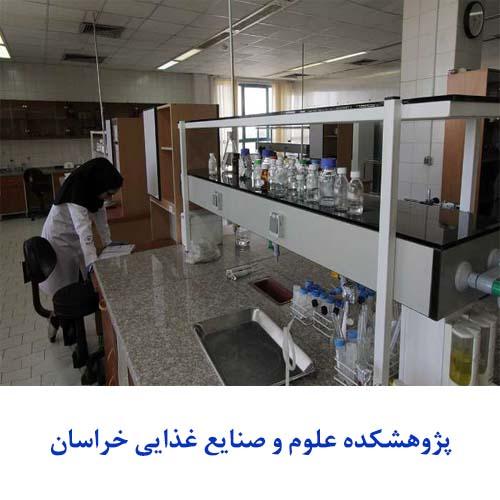 کاربران نانوسکوپ زیستی اتمی شرکت آراپژوهش,دانشگاه علم و صنعت,دانشگاه فردوسی مشهد