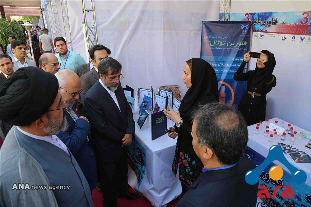 Ara Research in the third Nanotechnology Festival