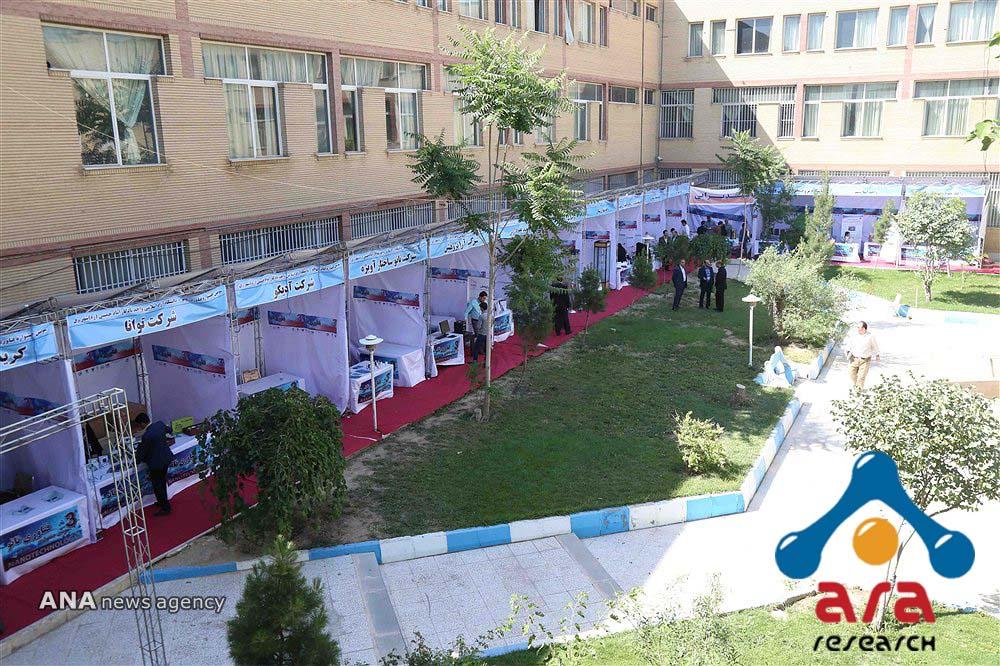 انتخاب آراپژوهش به عنوان برترین غرفه جشنواره نانو دانشگاه آزاد