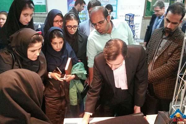 تصاویر حضور آرا پژوهش در ششمین همایش علوم و فناوری نانو