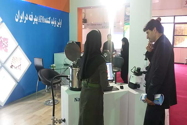 حضور آراپژوهش در نهمین نمایشگاه نانو فناوری
