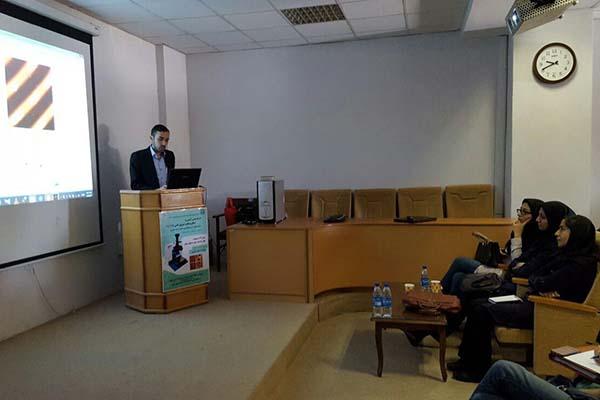 تصاویر کارگاه عملی میکروسکوپ نیروی اتمی در دانشگاه زنجان