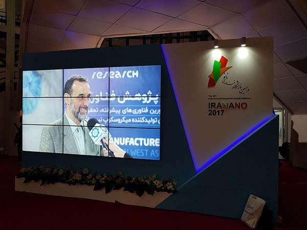 تصاویر حضور آرا پژوهش در دهمین جشنواره و نمایشگاه نانو فناوری