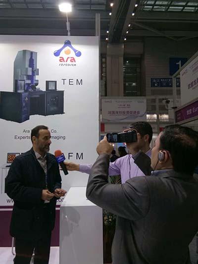 تصاویر حضور آرا پژوهش در نمایشگاه فناوری های پیشرفته چین