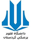 دانشگاه صنعتی کرمانشاه کاربر میکروسکوپ نیروی اتمی در ایران