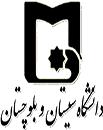 لوگو دانشگاه سیستان و بلوچستان، کاربر میکروسکوپ نیروی اتمی
