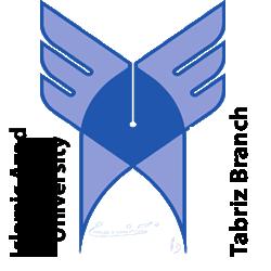 دانشگاه ازاد واحد اسلامی تبریز، کاربر میکروسکوپ نیروی اتمی