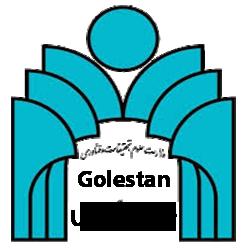 لوگو دانشگاه گلستان یکی از کاربران نانوفناوری آراپژوهش